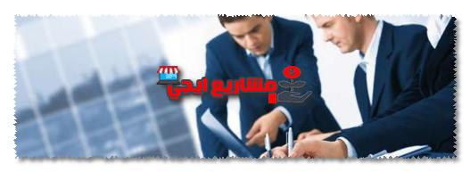 إلغاء البطاقة الضريبية