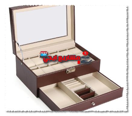 صندوق لحفظ الاكسسوارات