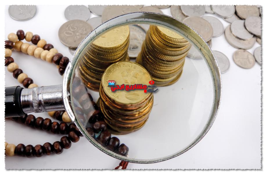 ما هو التمويل وأهميته ؟