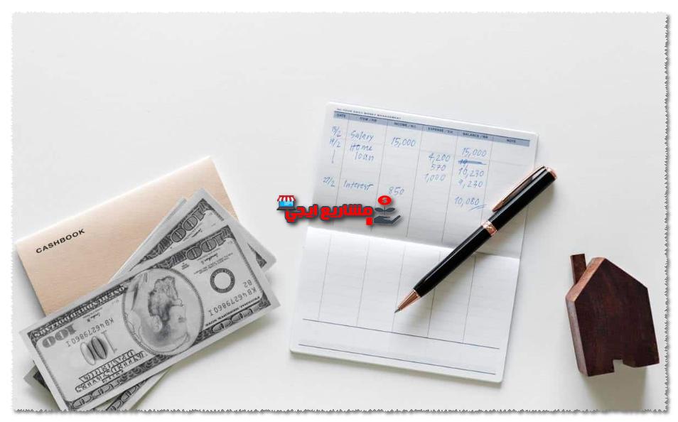 التمويل الشخصي وأهم أقسامه