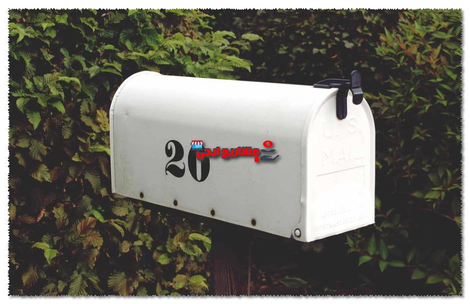 خدمة البريد السريع المقدمة من البريد المصري