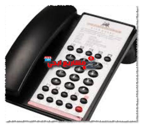 التعرف على رقم التليفون الأرضي من خلال المصرية للاتصالات