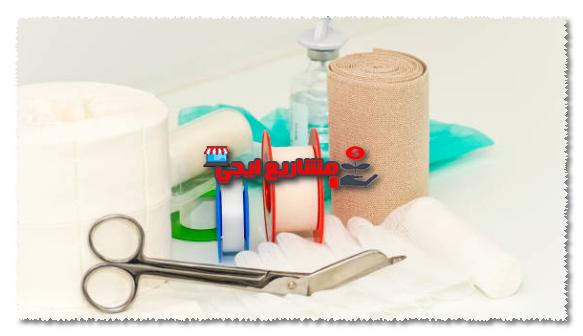 موقع مشروع المستلزمات الطبية