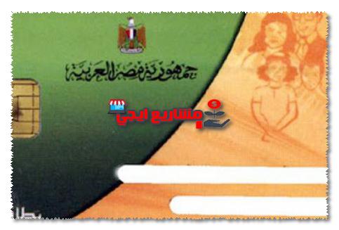 كيفية تقديم التظلمات من خلال موقع دعم مصر