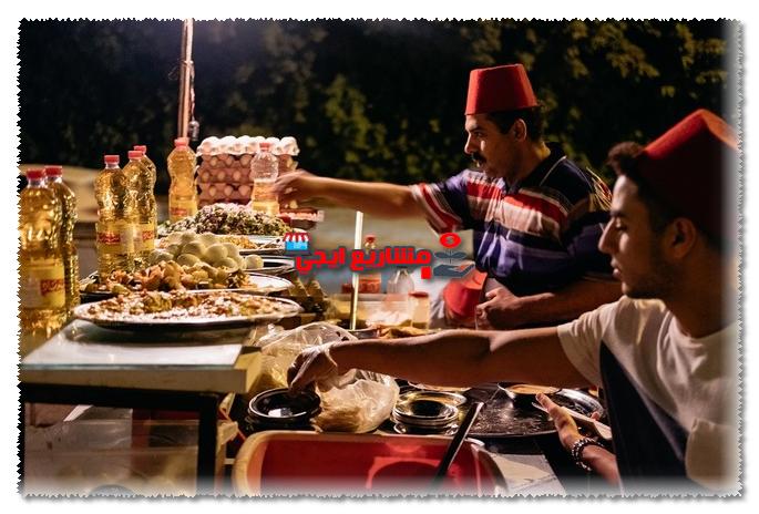 العمالة اللازمة لمشروع مطعم فول وطعمية في مصر