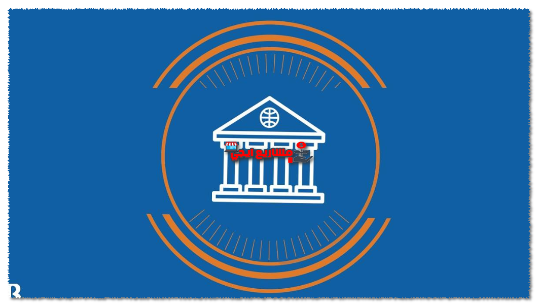 رقم بنك CIB خدمة العملاء