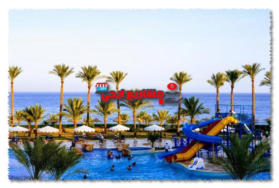 فكرة إنشاء شركة تنظيف الفنادق والمنتجعات السياحية