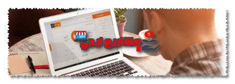 مواعيد عمل بنك الاسكندرية