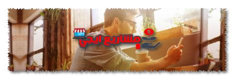 معلومات عن بنك الاسكندرية
