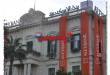 بنك الاسكندرية خدمة عملاء