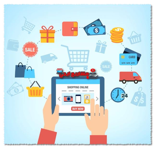 ما الفرق بينمواقع إعلانات مبوبة والإعلانات المجانية ؟
