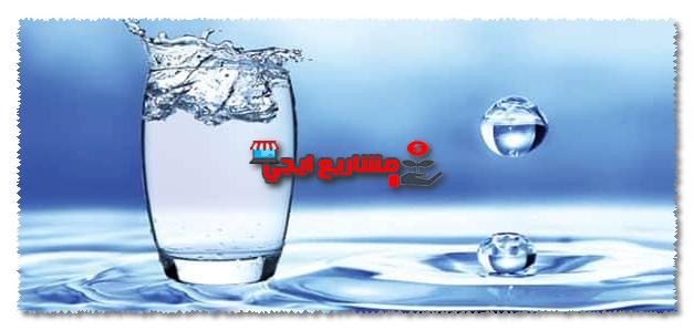 طريقة تقديم شكوي عن فاتورة المياه