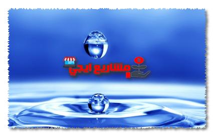 الاستعلام عن فاتورة المياه العاشر من رمضان