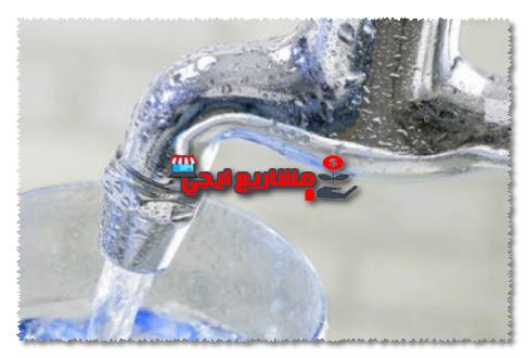 الاستعلام عن فاتورة المياه بالبحيرة