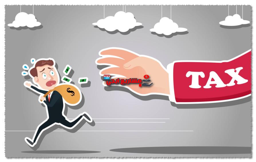 قيد ضريبة الأرباح التجارية