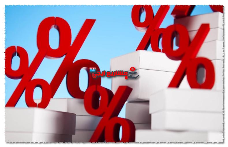 كيفية حساب الأرباح التجارية