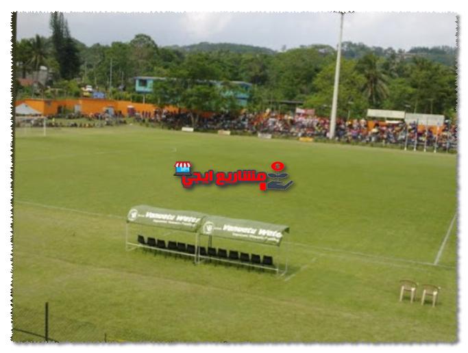 مساحة ملعب كرة القدم