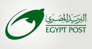رقم البريد المصرى